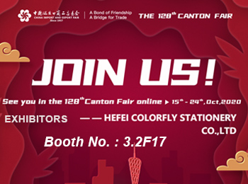 The 128th Canton Fair Online